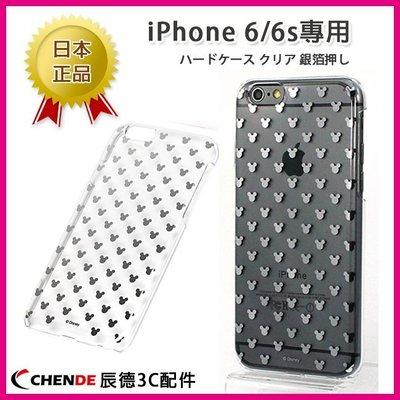 【辰德3C配件】日本正版PGA iJacket 迪士尼 PC透明銀箔米奇圖樣 硬式保護殼 iPhone 6/ 6s適用 桃園市