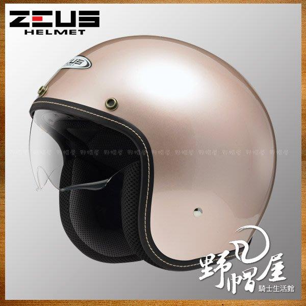 三重《野帽屋》ZEUS 瑞獅 ZS-388A 復古帽 3/4罩 安全帽 內置墨片 388A GOGORO。玫瑰金