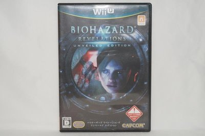日版 WiiU 惡靈古堡 啟示 UE版 BIOHAZARD REVELATIONS UNVEILED EDITION