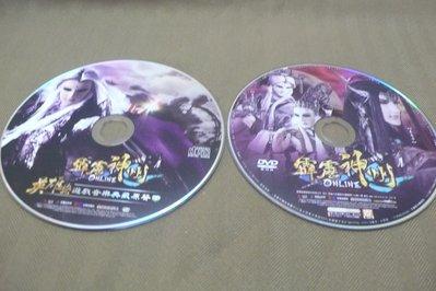 紫色小館83-2------霹靂神州ONLINE  遊戲音樂典藏原聲帶