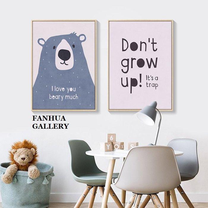 C - R - A - Z - Y - T - O - W - N 卡通可愛熊裝飾畫清新動物壁畫臥室兒童房床頭英文掛畫