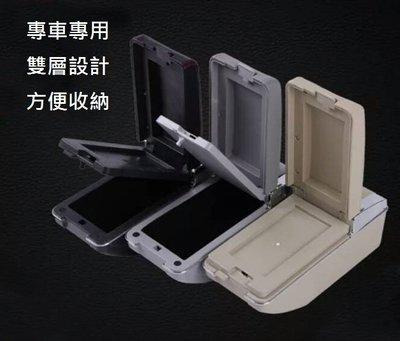 【車王小舖】三菱 COLTPLUS 中央扶手 COLTPLUS 扶手 COLTPLUS 扶手箱 時尚款 升級 7孔USB