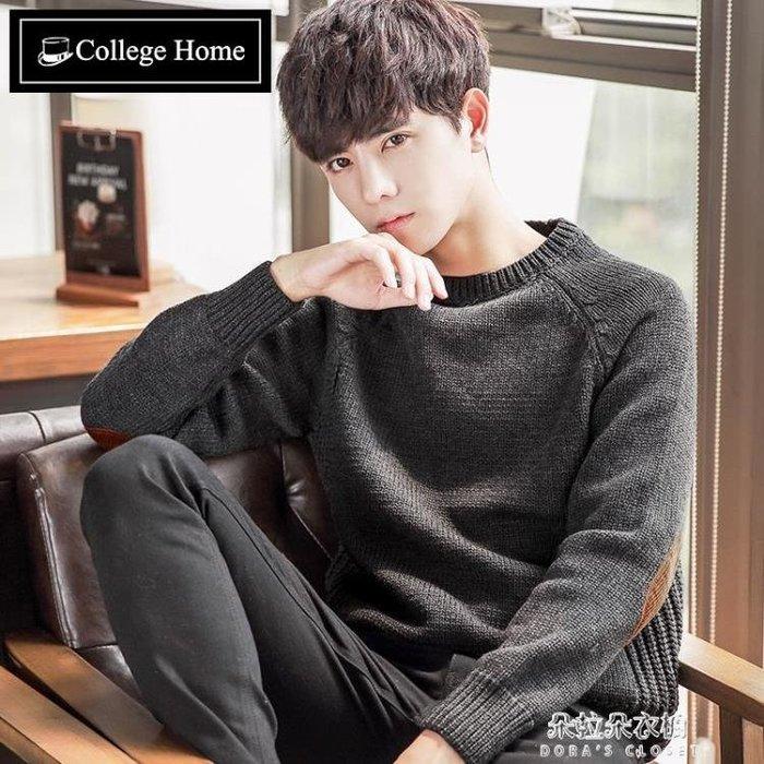 毛衣男男士毛衣韓版圓領針織衫潮流男裝寬鬆個性毛線衣加絨加厚冬季外套
