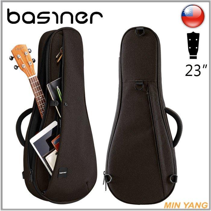 【民揚樂器】免運 Basiner 烏克麗麗袋 Rust Brown ACME 咖啡色 烏克麗麗軟盒 23吋 台灣製