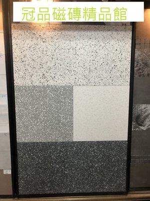 ◎冠品磁磚精品館◎西班牙進口精品 霧面水磨石石英磚(共四色)-60X120 CM