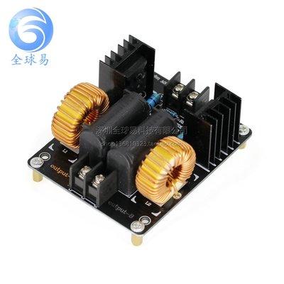 ZVS特斯拉線圈電源 無抽頭ZVS,特斯拉線圈電源 高壓發生器驅動板 W177.0427
