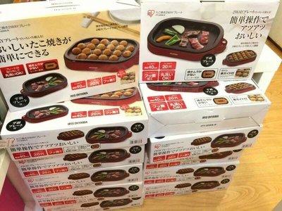 日本 IRIS OHYAMA 章魚燒 鐵板燒 大阪燒 鬆餅 1機2用 ITY-20WA 現貨在台~