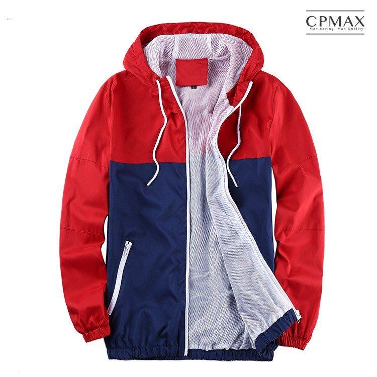 CPMAX 拚色防風連帽外套 防風夾克 運動外套 保暖外套 男外套 連帽夾克 男夾克 騎車外套 休閒外套【C92】