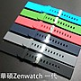佳明 Vivoactive4S  錶帶 新ActiveS 1新款8mm 替換錶帶  硅膠錶帶 運動型防水錶C02