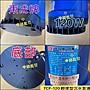 『超便宜』TCF-120 120W大水量 220V 輕便型污水 沉水泵浦 抽水機 水龜 積水排除馬達 非BPS-100