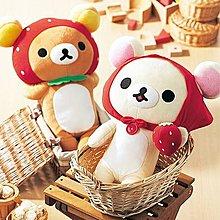 新奇玩具☆日版 懶懶熊 拉拉熊家族XL草莓帽大型絨毛娃娃 ...單售懶熊妹 拉拉妹