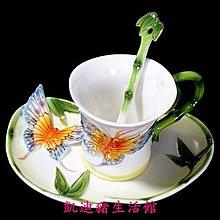 【凱迪豬生活館】青竹蝴蝶 立體陶瓷杯盤匙組 下午茶 花茶杯 咖啡杯KTZ-200935