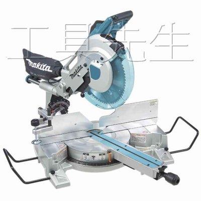 含稅價/LS1216L【工具先生】Makita 牧田 12吋 木工用 滑軌 雙軌 角度 切斷機。2016到貨,數量不多!