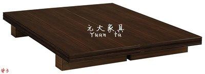 【元大家具行】全新日式5尺雙人床底 加購床底 床組 雙人床底 5尺床底 床架 雙人床墊