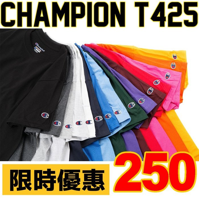【Random】 開幕特賣 CHAMPION BASIC TEE T425 美國 重磅 冠軍 素色 短T 素T