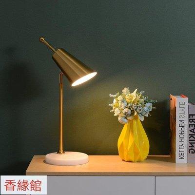 【福緣坊】銅鑼灣北歐客廳臥室床頭燈創意個性裝飾溫馨書房書桌輕奢閱讀臺燈FYF9879