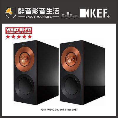 【醉音影音生活】英國 KEF Reference 1 Kent 特別版 (三色) 書架型喇叭.3音路3單體.公司貨