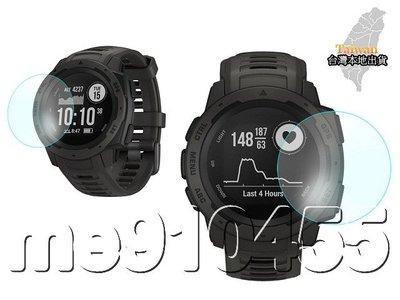 有現貨 Garmin 佳明 Instinct 本能 手錶鋼化膜 手錶保護貼 保護膜 玻璃貼 智能手錶 鋼化 玻璃保護貼