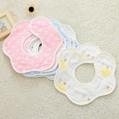 嬰兒口水巾花瓣360度旋轉寶寶口水兜圍嘴純棉新生兒食飯紗布圍兜