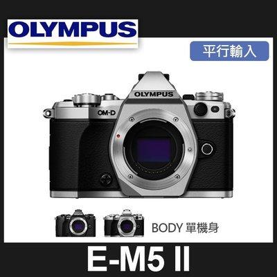 【補貨中10906】平行輸入 OLYMPUS E-M5 Mark II  單機身