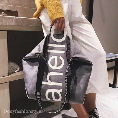 韓版時尚大容量手提袋 百搭單肩包