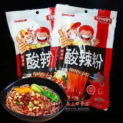 (現貨在高雄)正宗重庆酸辣粉260克/包~大陆最热销的大品牌