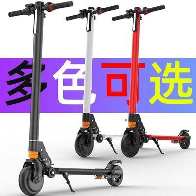 電動滑板車安速馳電動滑板車成年可折疊輕便攜代步電瓶迷你上班成人女小型女