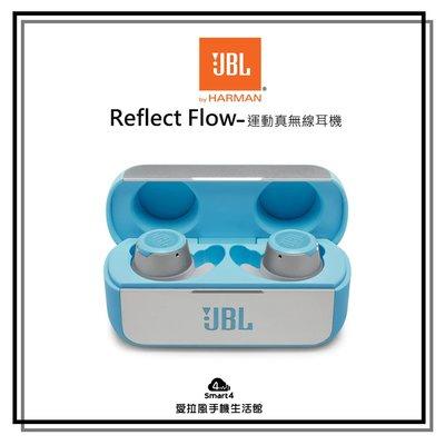 【台中愛拉風 / 門號價1990起】JBL Reflect Flow 藍芽5.0耳機 防汗防水運動款環境感知 健身房推薦