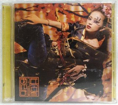 浜崎あゆみ - ayu-mi-x4 Non Stop Version - 2 CD 濱崎步
