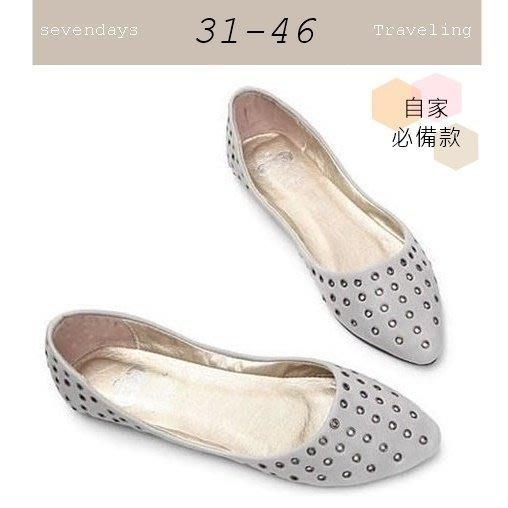 大尺碼女鞋小尺碼女鞋個性金屬圓環尖頭娃娃鞋平底鞋女鞋灰色(31-4546)現貨#七日旅行