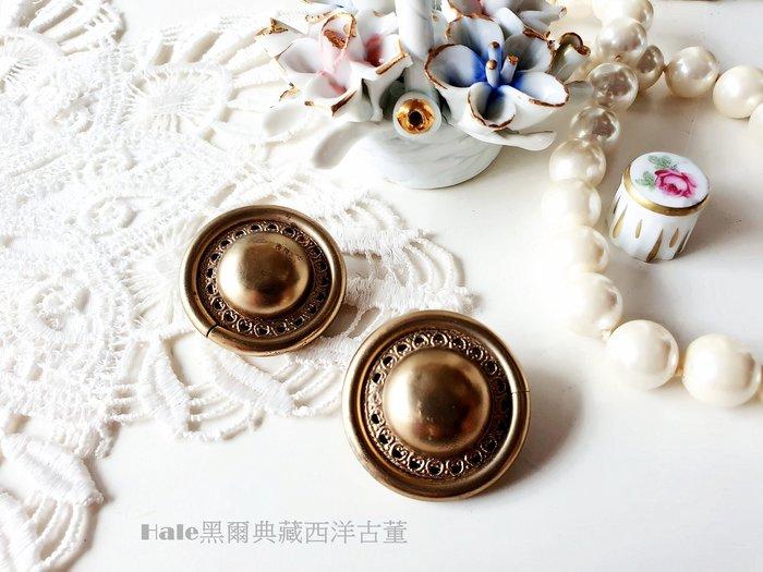 黑爾典藏西洋古董~美國60~80's星球摩登華麗年代霧面金屬夾式耳環~Vintage復古洋裝珠寶