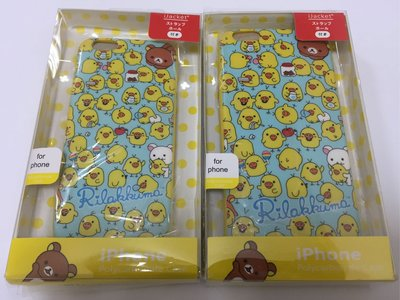Relax Bear Rilakkuma 鬆弛熊 iPhone 6 6S plus case 手機殼保護套