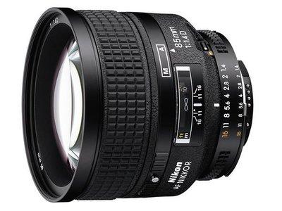 【柯達行】Nikon AF 85mm F1.4D(IF)  中段望遠定焦鏡頭 公司貨~免運費