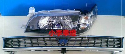 ~李A車燈~全新 外銷精品件 豐田 COROLLA 93-97年 日規專用大燈+水箱罩 (線組需另購)