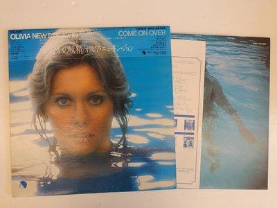 【柯南唱片】Olivia Newton-John //come on over//奧莉薇亞紐頓強>>日版LP