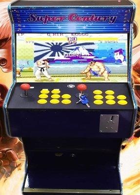 大型電玩街機 4800款遊戲 潘朵拉 月光寶盒  17吋 落地型遊戲機台遊戲機生日禮物快打旋風格鬥天王