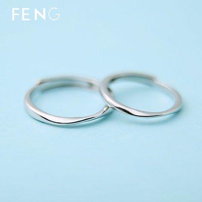 Lissom韓國代購~新莫比烏斯環情侶戒指一對女男純銀簡約原創小眾設計開口對戒刻字