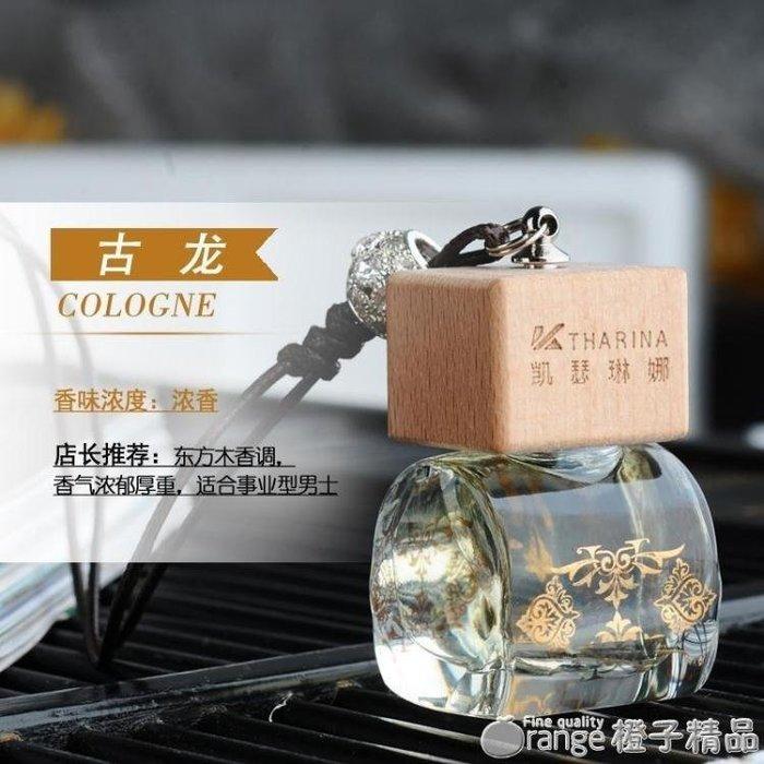 麥麥部落 車載香水掛件車用品汽車內飾品擺件裝飾香氛薰精油吊墜女MB9D8