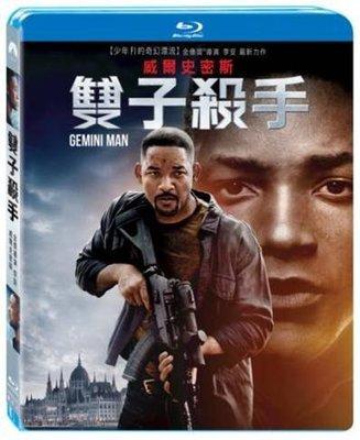 合友唱片《預購》雙子殺手 藍光版 Gemini Man BD (2020/01/22)