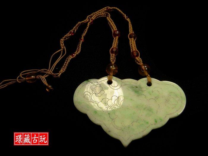 ﹣﹦≡|璟藏古玩|清晚期-老翠玉花卉紋大鎖牌項飾∥(直購價,只給第一標)∥≡﹦﹣