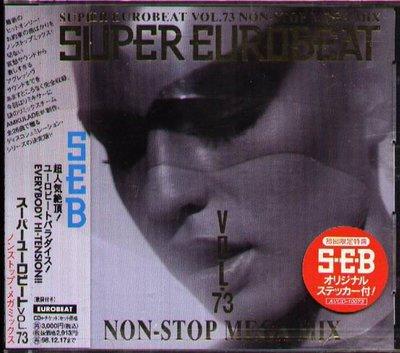K - Super Eurobeat Vol.73 - Non-Stop Megamix - 日版 DAVE - NEW