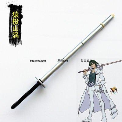 【新品】雙斬少女斬服少女KILL la KILL猿投山渦武器cosplay道具定做