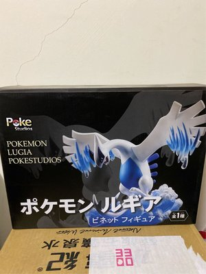 Poke studios 洛奇亞GK 神奇寶貝 寶可夢