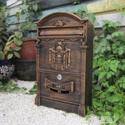 歐式別墅信報箱帶鎖信箱室外防水掛墻郵筒意見箱創意復古郵箱  聖誕節免運