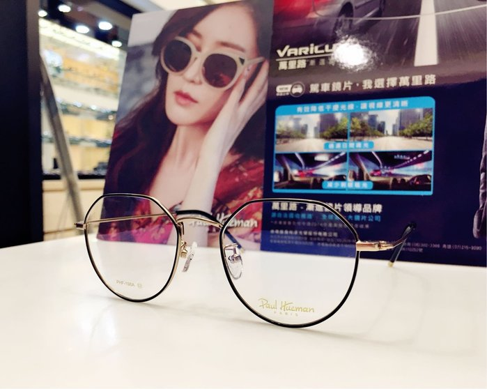 Paul Hueman 韓國熱銷品牌 英倫街頭時尚  黑金色復古多角形圓框眼鏡 金色金屬細腳 PHF198A 198