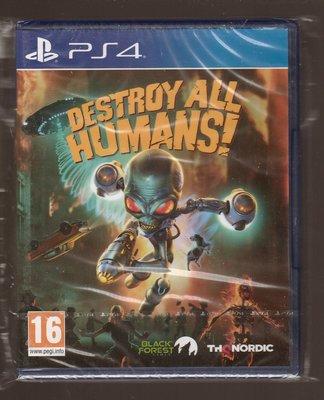 全新PS4 原版片 中文版 毀滅全人類 Destroy all Humans!
