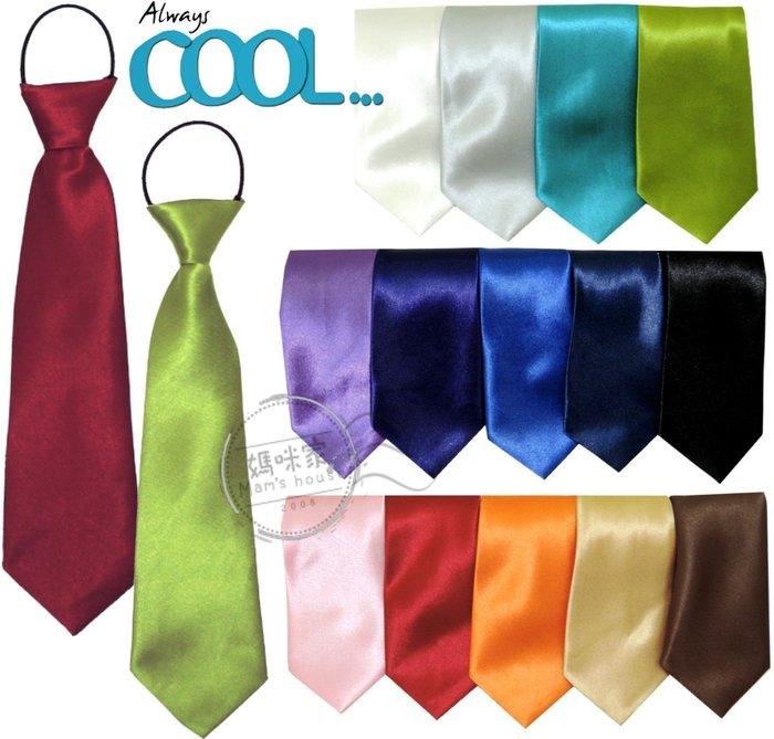 媽咪家【R078】R78純色小領帶 兒童 短版 緞面 素色 素面 簡易 鬆緊帶 領帶 領結 紳士 婚宴 花童 男女適合