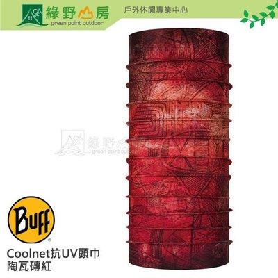 綠野山房》Buff 西班牙 Coolnet抗UV頭巾 銀離子吸濕排汗防曬四向彈性 陶瓦磚紅 BF122519-209