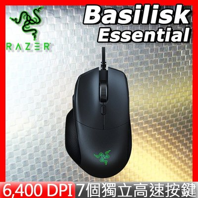 RAZER 雷蛇 ► Basilisk Essential 巴塞利斯蛇 標準版 電競滑鼠 有線光學