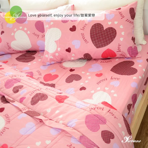 MIT精梳棉【甜蜜愛戀】雙人/床包兩用被套組-絲薇諾